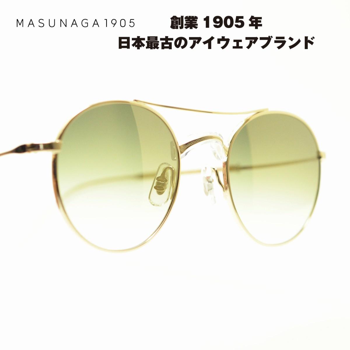 MASUNAGA GMS-106SG col-S42 GP/CRYSTALメガネ 眼鏡 めがね メンズ レディース おしゃれ ブランド 人気 おすすめ フレーム 流行り 度付き レンズ サングラス