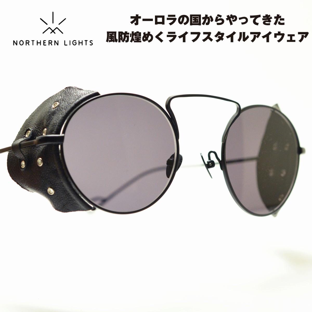 NORTHERN LIGHTS ノーザンライツ NL-18-047 アルパインノアール/ブラックメガネ 眼鏡 めがね メンズ レディース おしゃれ ブランド 人気 おすすめ フレーム 流行り 度付き レンズ サングラス