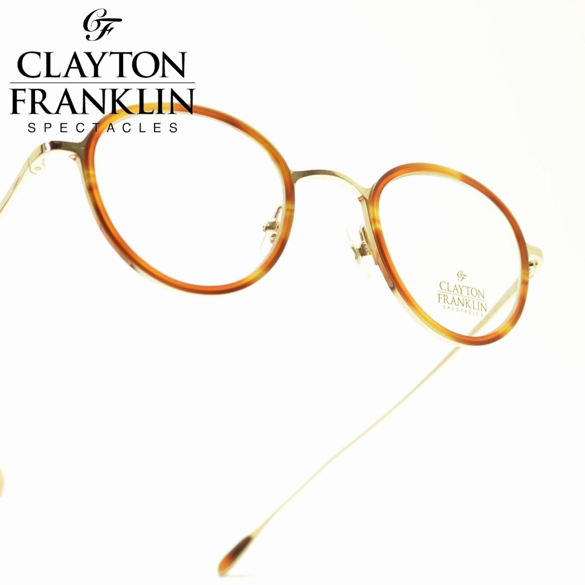 CLAYTON FRANKLIN クレイトンフランクリン627P GP/AT ゴールド/アンバートートイズメガネ 眼鏡 めがね メンズ レディース おしゃれ ブランド 人気 おすすめ フレーム 流行り 度付き レンズ