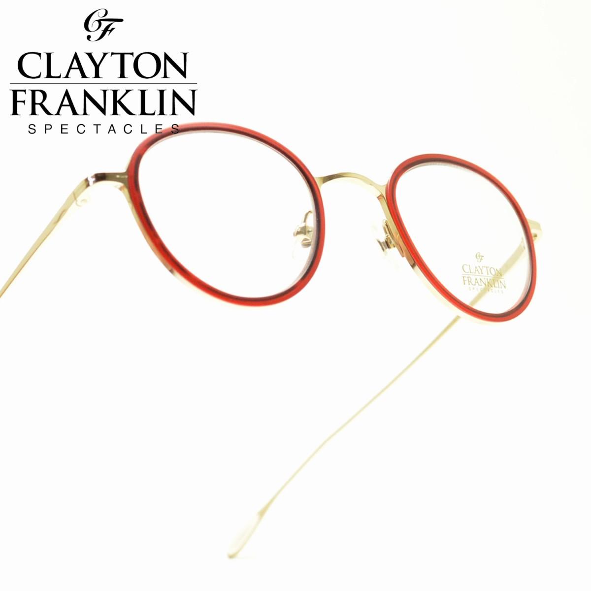 CLAYTON FRANKLIN クレイトンフランクリン627P GP/RDS ゴールド/レッドメガネ 眼鏡 めがね メンズ レディース おしゃれ ブランド 人気 おすすめ フレーム 流行り 度付き レンズ