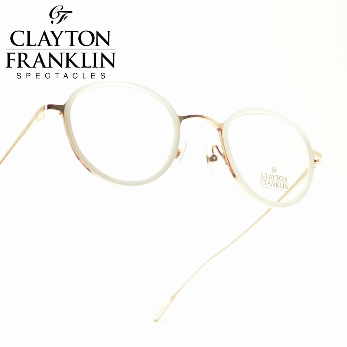 CLAYTON FRANKLIN クレイトンフランクリン627P RG/WTP ローズゴールド/ホワイトパールメガネ 眼鏡 めがね メンズ レディース おしゃれ ブランド 人気 おすすめ フレーム 流行り 度付き レンズ