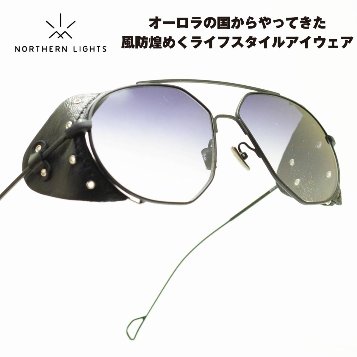 NORTHERN LIGHTS ノーザンライツ NL-23-060マットブラック/ブラックグラデュエントサイドフード取り外し可能ですメガネ サングラス 眼鏡 めがね メンズ レディース おしゃれ ブランド 人気 おすすめ フレーム 流行り 度付き レンズ