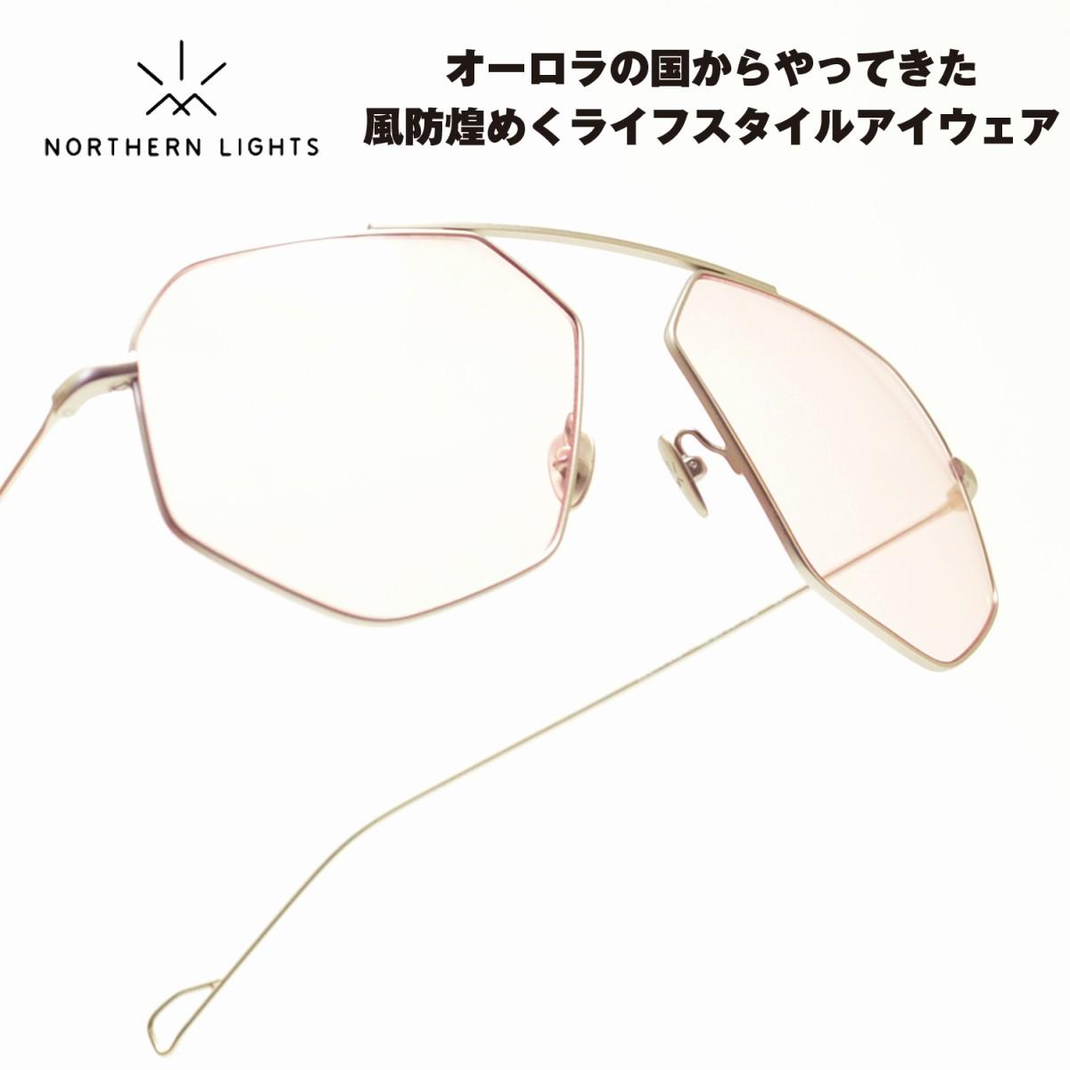 NORTHERN LIGHTS ノーザンライツ NL-26-067マットシルバー/ローズメガネ サングラス 眼鏡 めがね メンズ レディース おしゃれ ブランド 人気 おすすめ フレーム 流行り 度付き レンズ