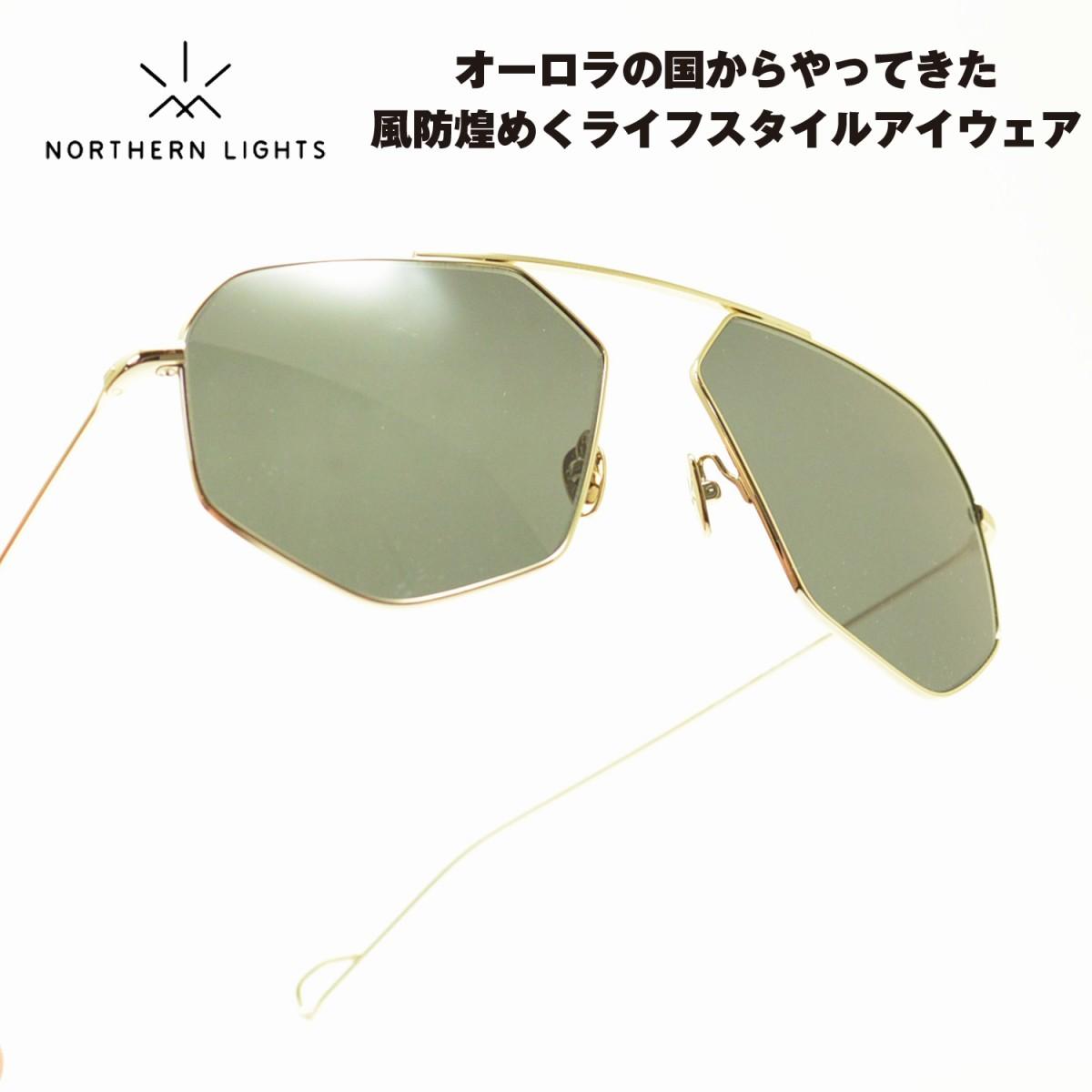 NORTHERN LIGHTS ノーザンライツ NL-26-069マットオールドゴールド/G15メガネ サングラス 眼鏡 めがね メンズ レディース おしゃれ ブランド 人気 おすすめ フレーム 流行り 度付き レンズ