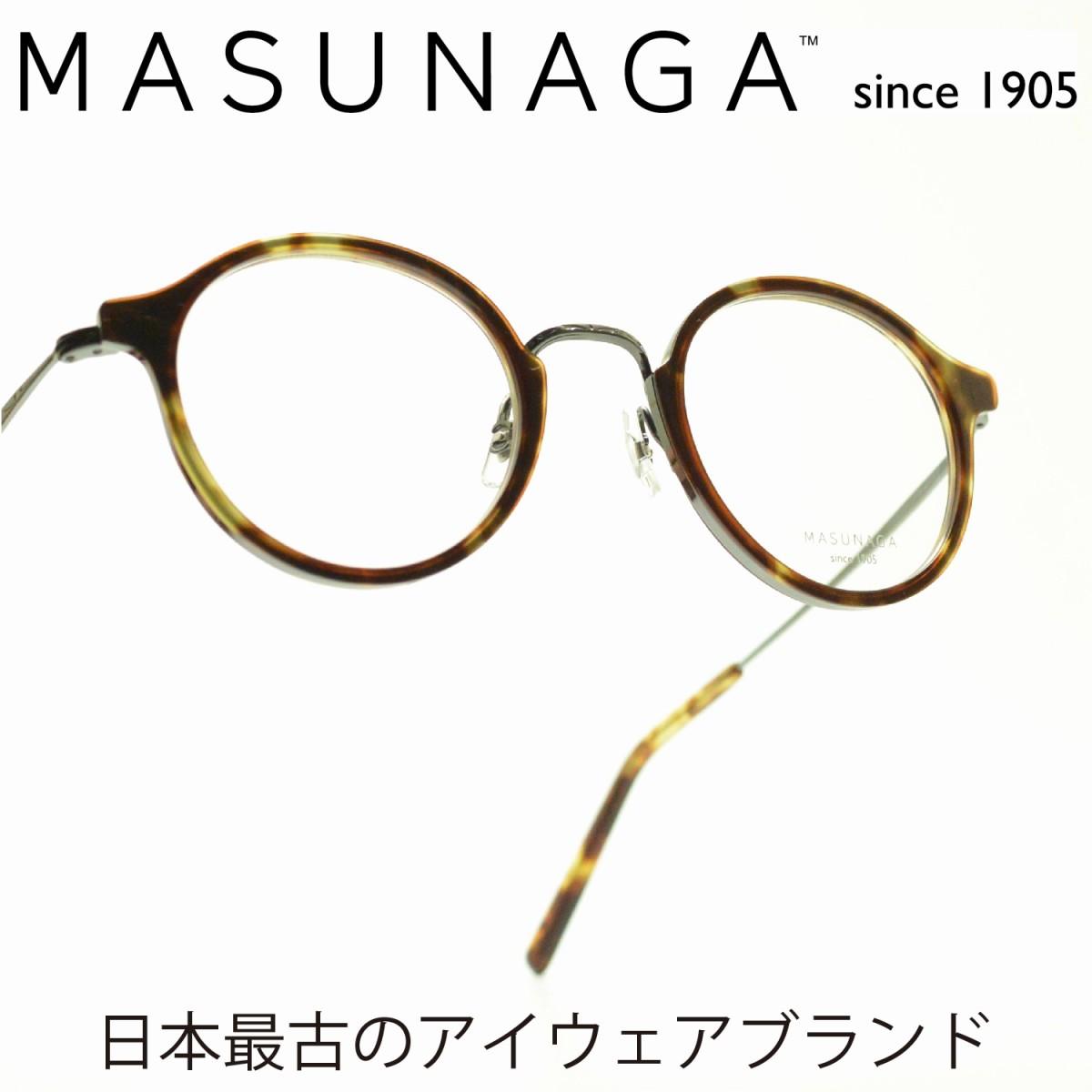 増永眼鏡 MASUNAGA GMS-826 col-34 DEMI/GRYメガネ 眼鏡 めがね メンズ レディース おしゃれ ブランド 人気 おすすめ フレーム 流行り 度付き レンズ