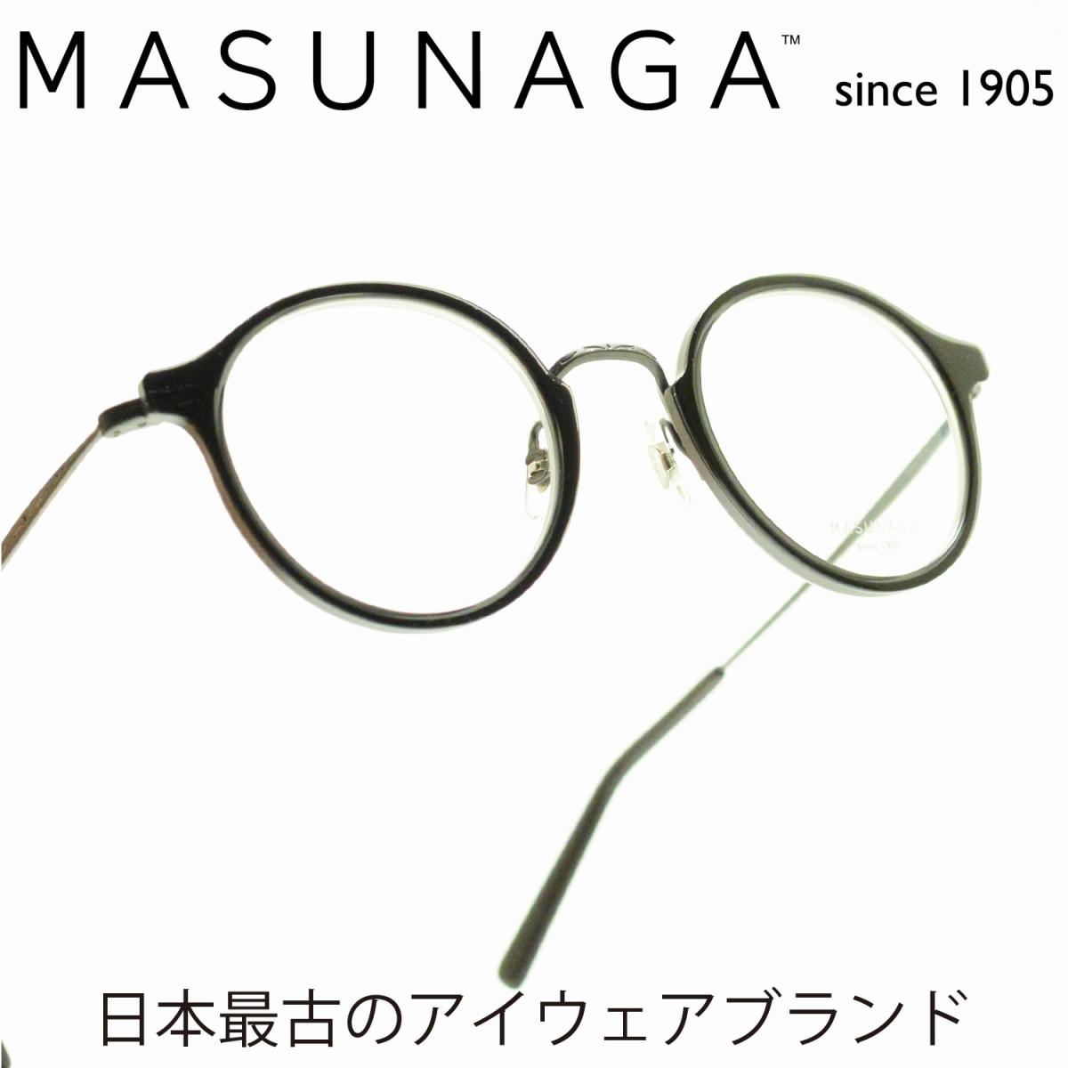 増永眼鏡 MASUNAGA GMS-826 col-49 BK/BKメガネ 眼鏡 めがね メンズ レディース おしゃれ ブランド 人気 おすすめ フレーム 流行り 度付き レンズ
