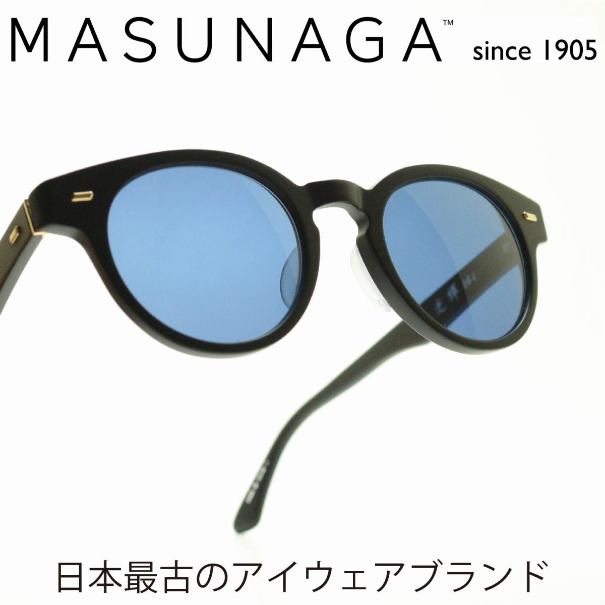 増永眼鏡 MASUNAGA 光輝 064 col-19 サングラス BLACK MATメガネ 眼鏡 めがね メンズ レディース おしゃれ ブランド 人気 おすすめ フレーム 流行り 度付き レンズ