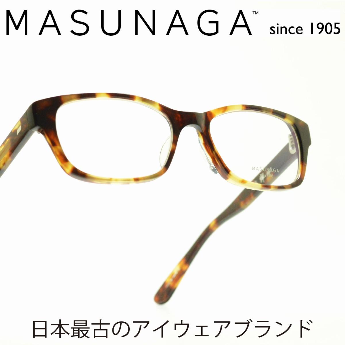 増永眼鏡 MASUNAGA 光輝 067 col-13 DEMIメガネ 眼鏡 めがね メンズ レディース おしゃれ ブランド 人気 おすすめ フレーム 流行り 度付き レンズ