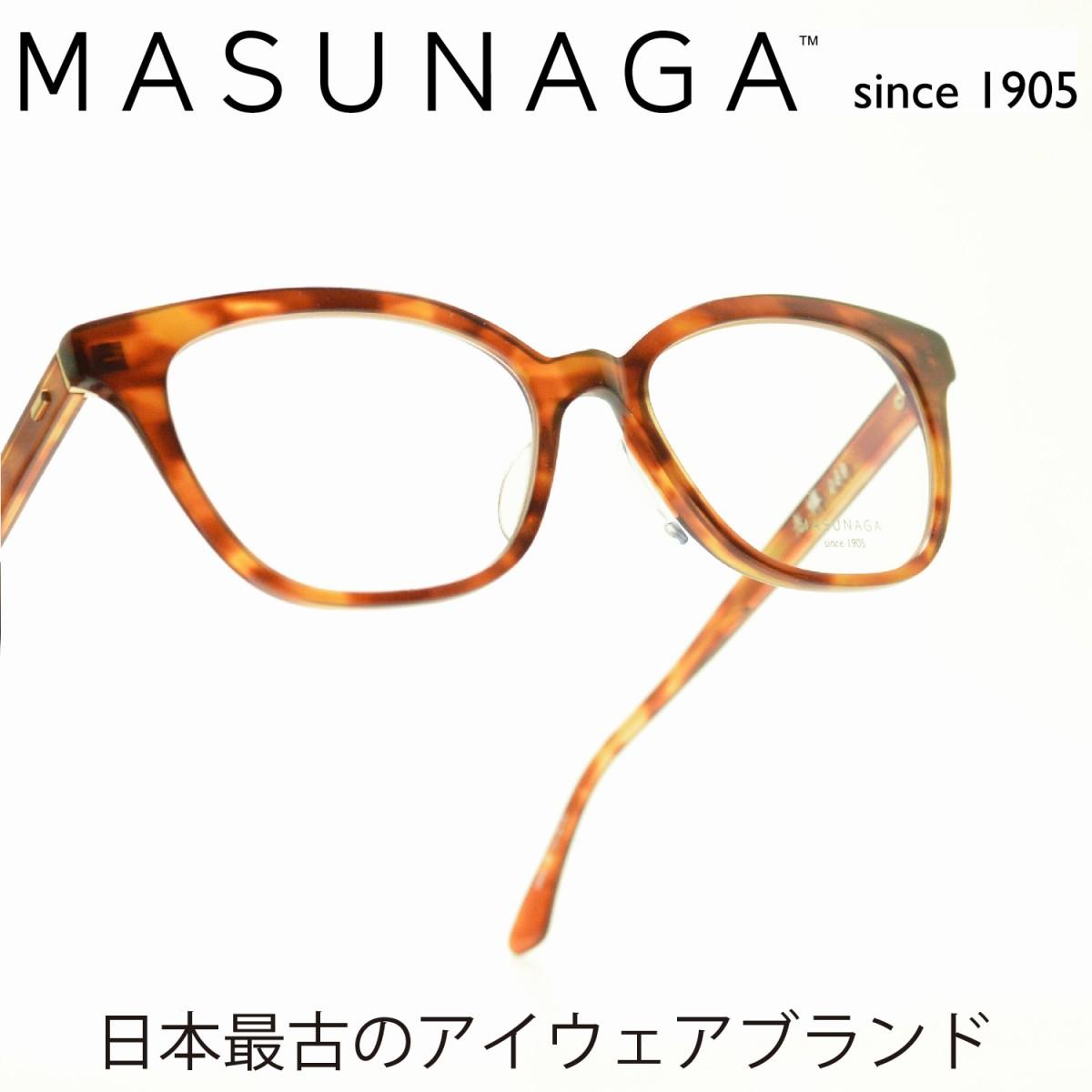増永眼鏡 MASUNAGA 光輝 069 col-13 DEMIメガネ 眼鏡 めがね メンズ レディース おしゃれ ブランド 人気 おすすめ フレーム 流行り 度付き レンズ
