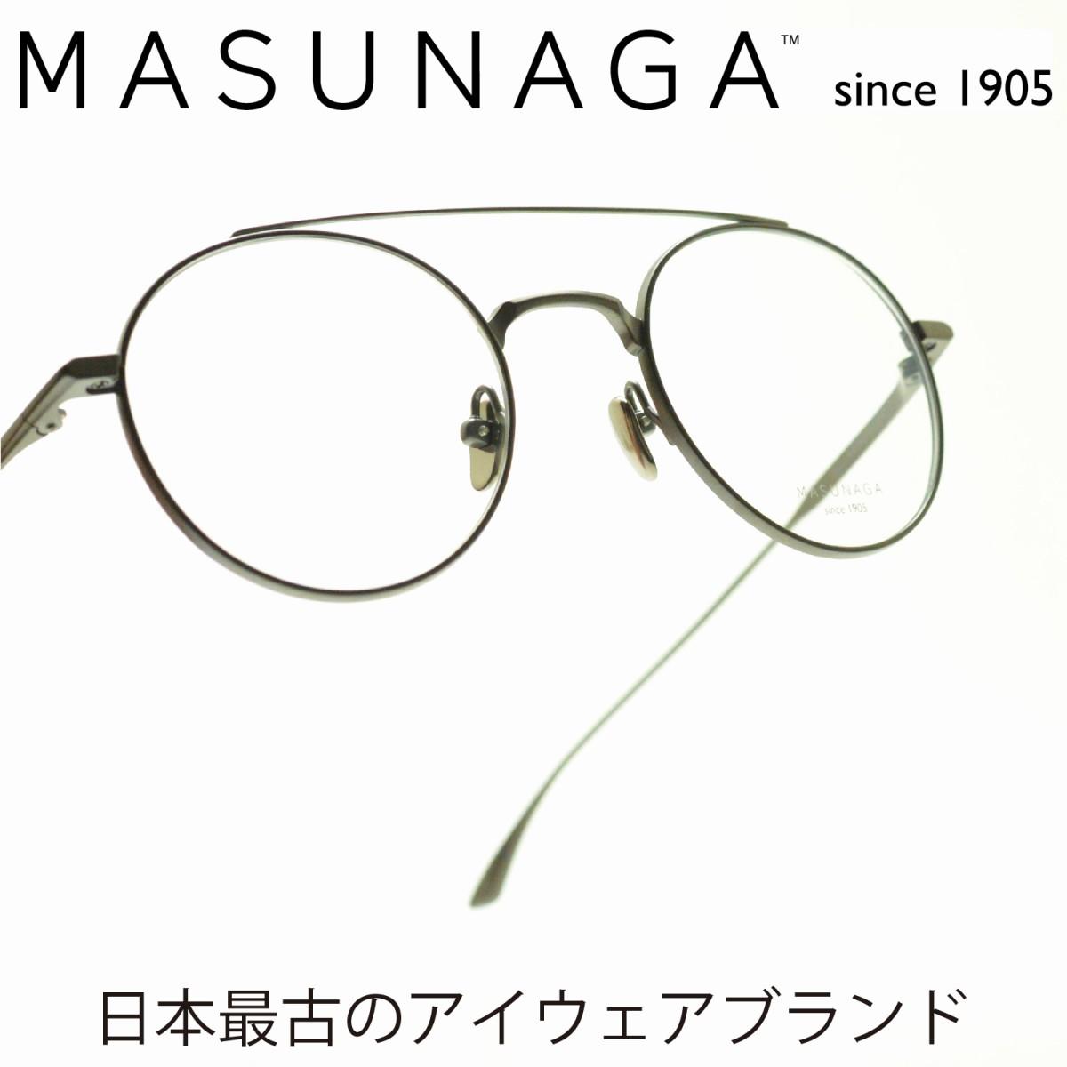 増永眼鏡 MASUNAGA since 1905 RHAPSODY col-34 DGRYメガネ 眼鏡 めがね メンズ レディース おしゃれ ブランド 人気 おすすめ フレーム 流行り 度付き レンズ