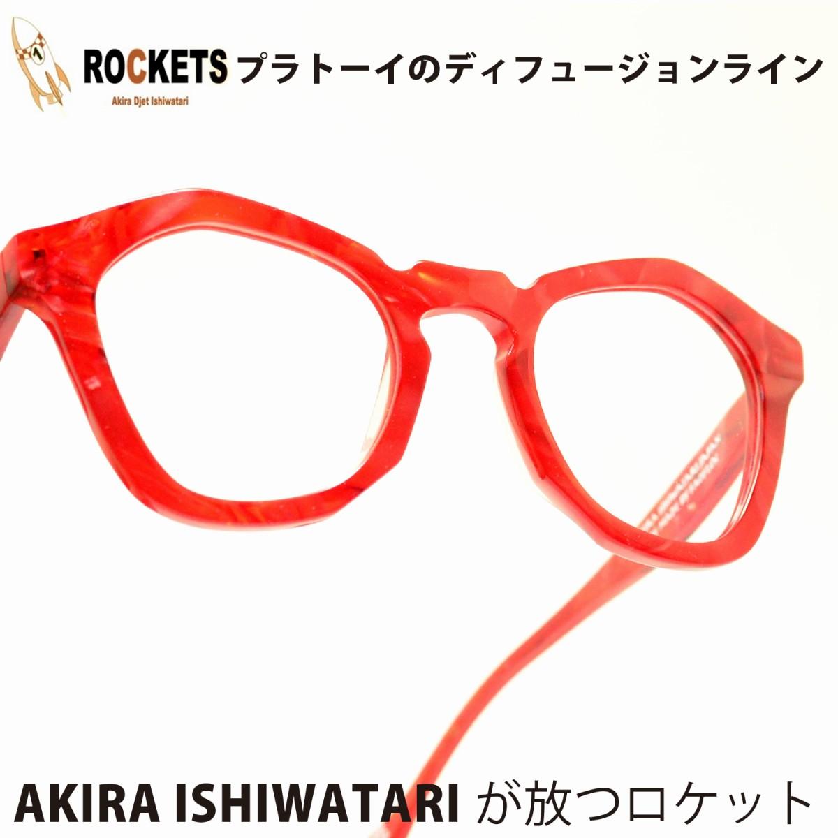 ROCKETS ABBY COL-BURNメガネ 眼鏡 めがね メンズ レディース おしゃれ ブランド 人気 おすすめ フレーム 流行り 度付き レンズ