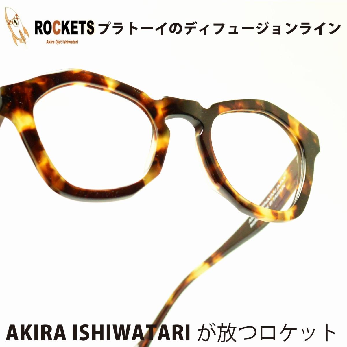 ROCKETS ABBY COL-FAULINメガネ 眼鏡 めがね メンズ レディース おしゃれ ブランド 人気 おすすめ フレーム 流行り 度付き レンズ
