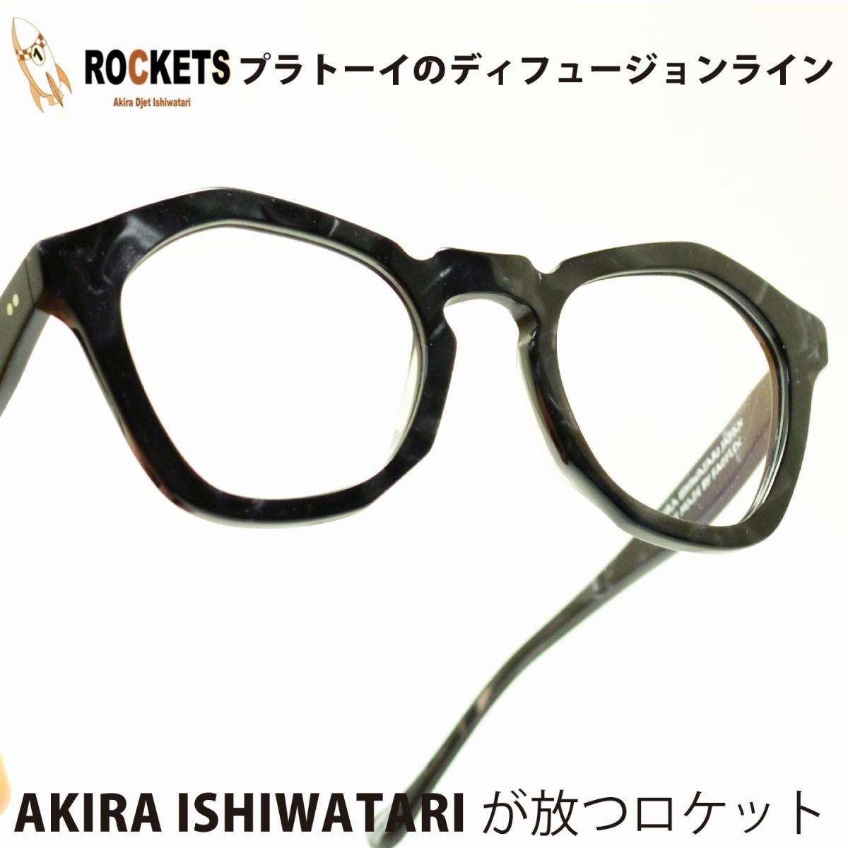 ROCKETS ABBY COL-GRANITEメガネ 眼鏡 めがね メンズ レディース おしゃれ ブランド 人気 おすすめ フレーム 流行り 度付き レンズ