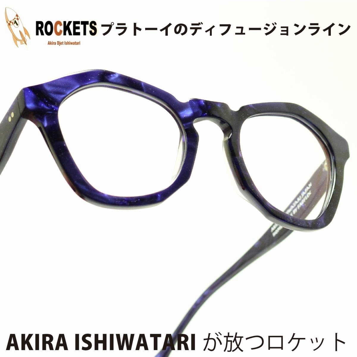 ROCKETS ABBY COL-LAKEメガネ 眼鏡 めがね メンズ レディース おしゃれ ブランド 人気 おすすめ フレーム 流行り 度付き レンズ