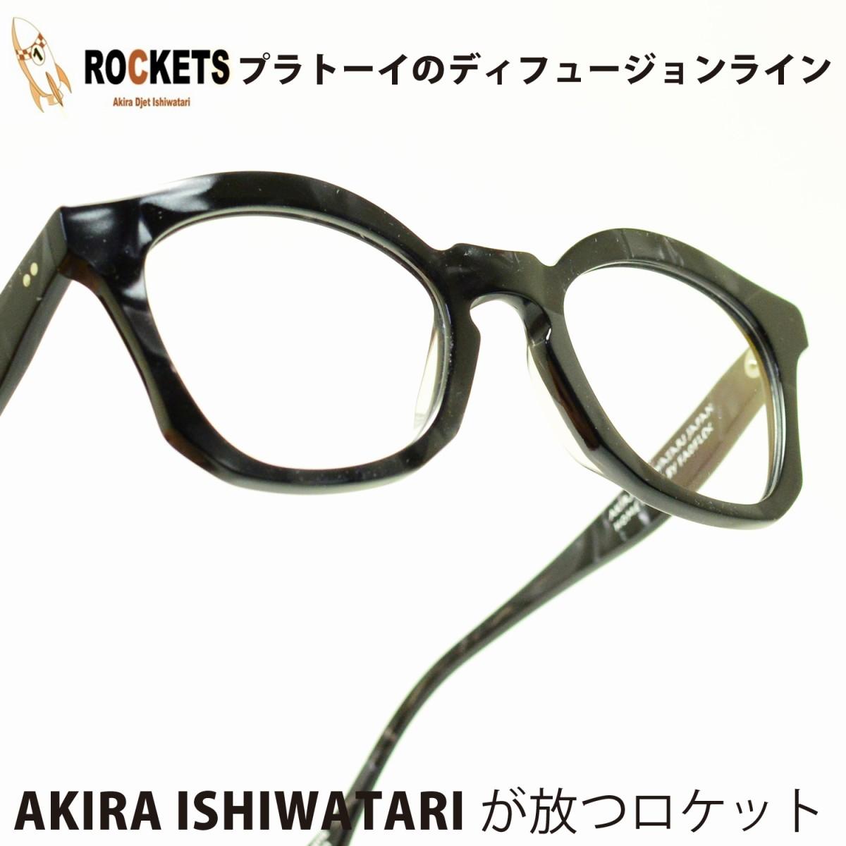 ROCKETS COM COL-GRANITEメガネ 眼鏡 めがね メンズ レディース おしゃれ ブランド 人気 おすすめ フレーム 流行り 度付き レンズ