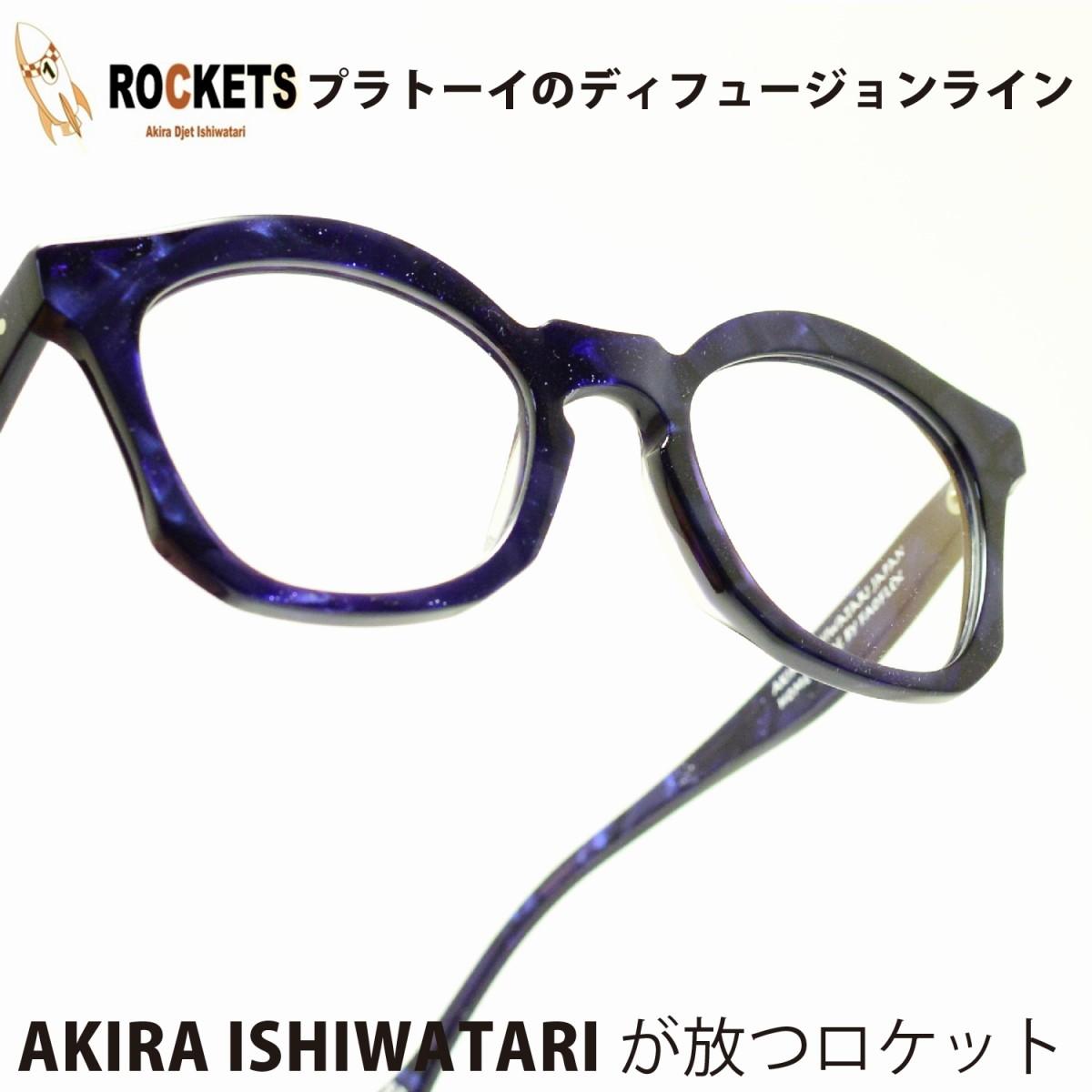 ROCKETS COM COL-LAKEメガネ 眼鏡 めがね メンズ レディース おしゃれ ブランド 人気 おすすめ フレーム 流行り 度付き レンズ