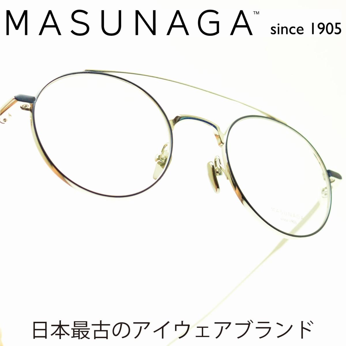 MASUNAGA Since1905 RHAPSODY COL-25メガネ 眼鏡 めがね メンズ レディース おしゃれ ブランド 人気 おすすめ フレーム 流行り 度付き レンズ