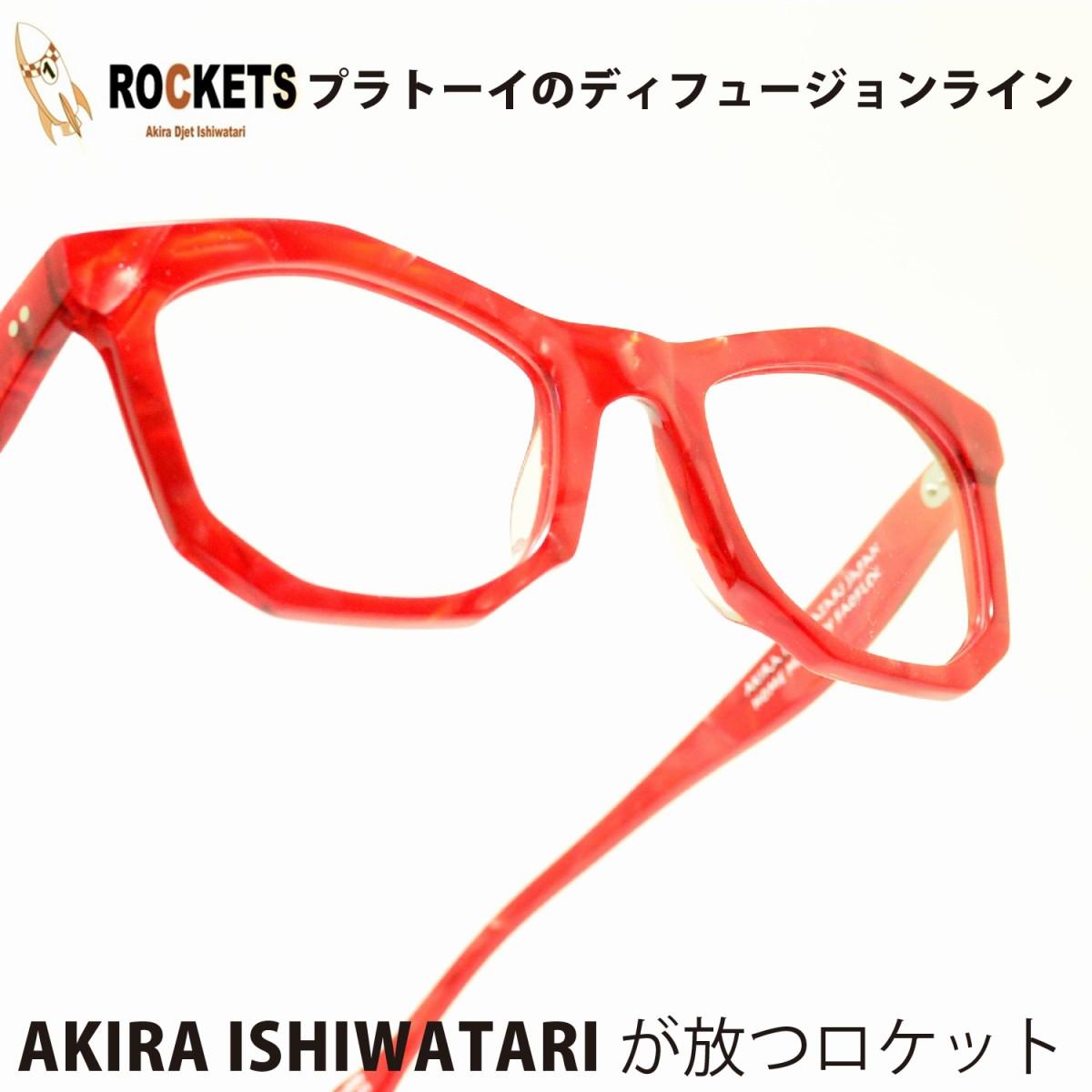 ROCKETS UTSUKE COL-BURNメガネ 眼鏡 めがね メンズ レディース おしゃれ ブランド 人気 おすすめ フレーム 流行り 度付き レンズ