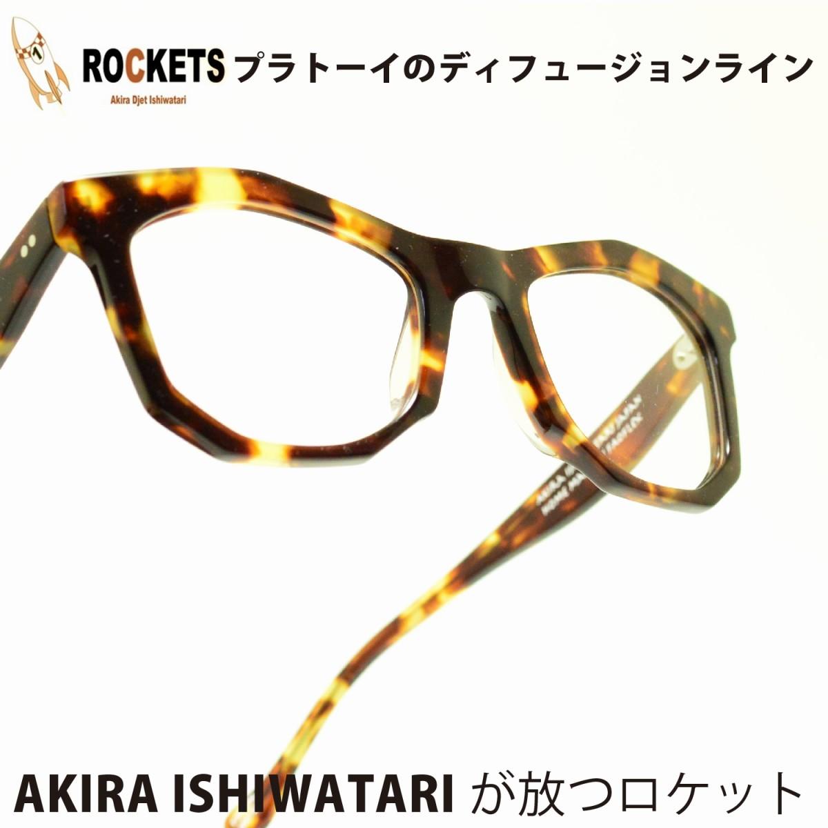 ROCKETS UTSUKE COL-FAULINメガネ 眼鏡 めがね メンズ レディース おしゃれ ブランド 人気 おすすめ フレーム 流行り 度付き レンズ