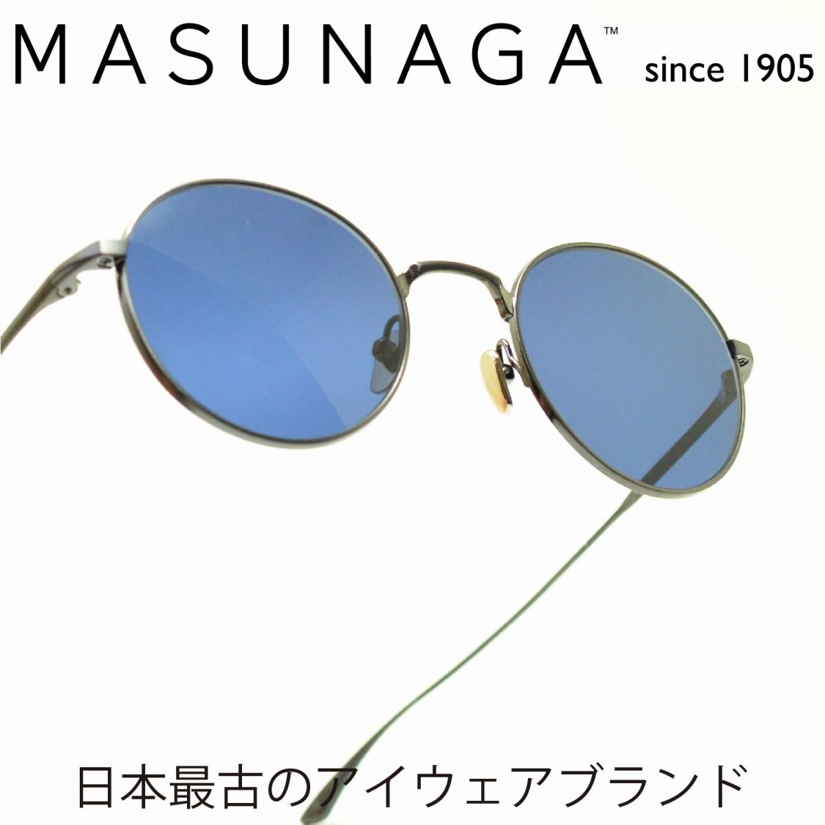 MASUNAGA Since1905 WRIGHT COL-S29メガネ 眼鏡 めがね メンズ レディース おしゃれ ブランド 人気 おすすめ フレーム 流行り 度付き レンズ