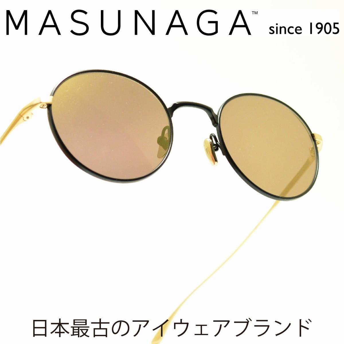 MASUNAGA Since1905 WRIGHT COL-S39メガネ 眼鏡 めがね メンズ レディース おしゃれ ブランド 人気 おすすめ フレーム 流行り 度付き レンズ