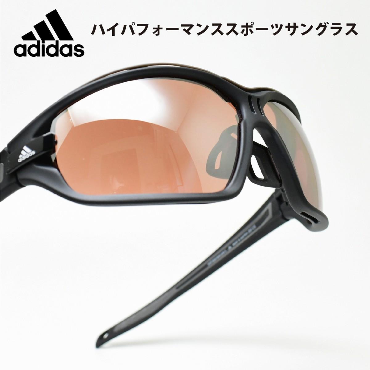 adidas アディダスevileye evo pro L イービルアイ エボ プロ Lマットブラック/LSTアクティブSHアウトレットSALE価格!!