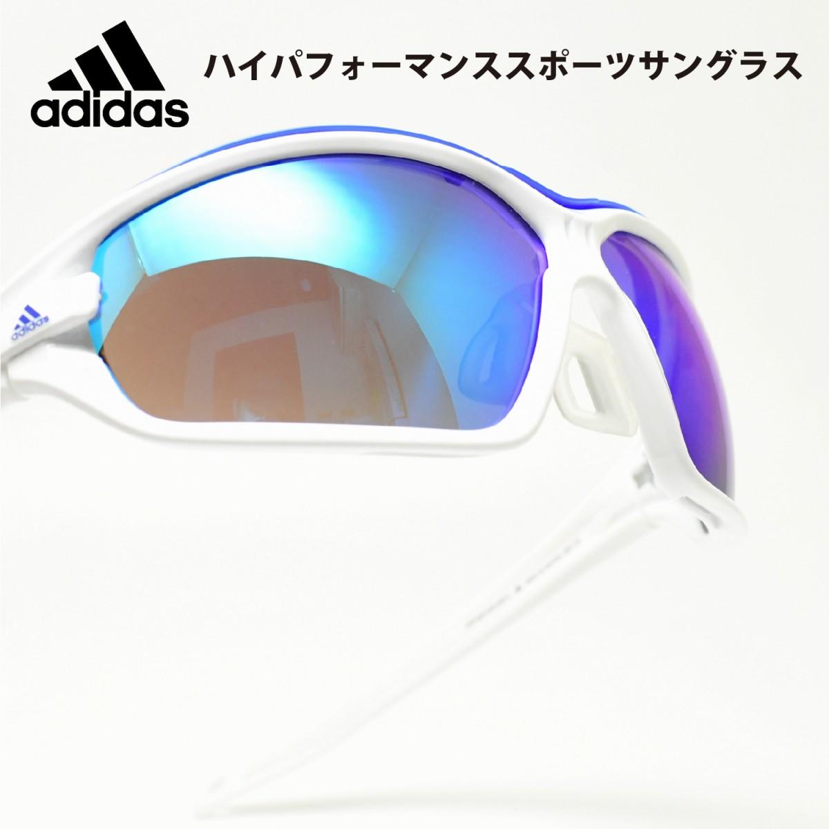 adidas アディダスevileye evo pro L イービルアイ エボ プロ Lシャイニーホワイト/グレーブルーミラーHアウトレットSALE価格!!