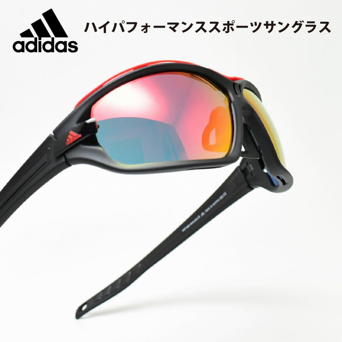 adidas アディダスevileye evo pro S イービルアイ エボ プロ Sマットブラック/グレーレッドミラーHアウトレットSALE価格!!