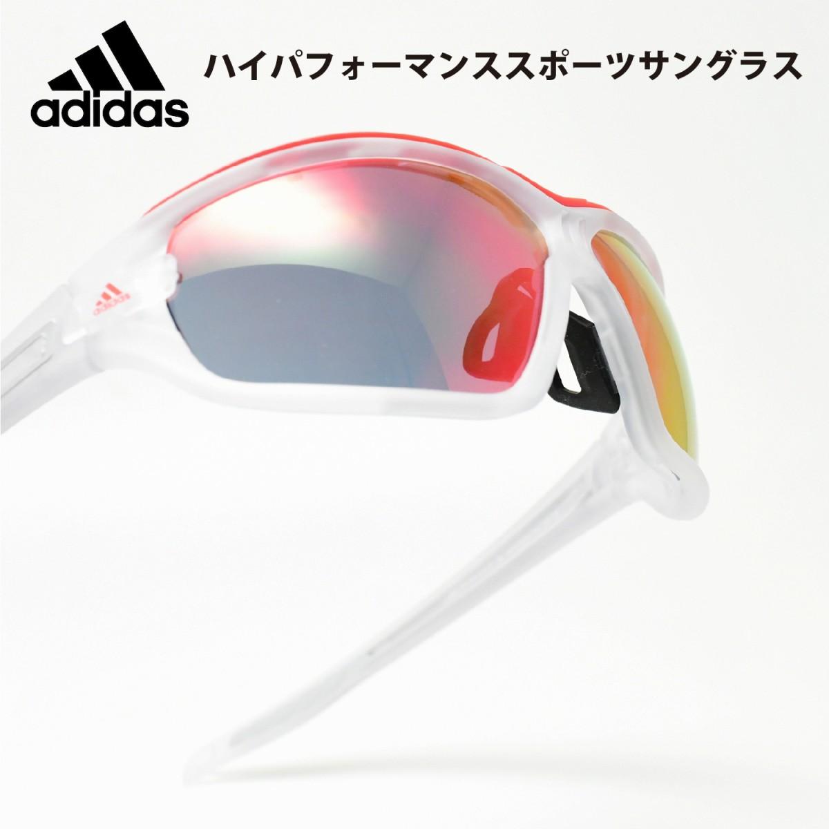 adidas アディダスevileye evo pro S イービルアイ エボ プロ Sマットクリスタル/グレーレッドミラーHアウトレットSALE価格!!
