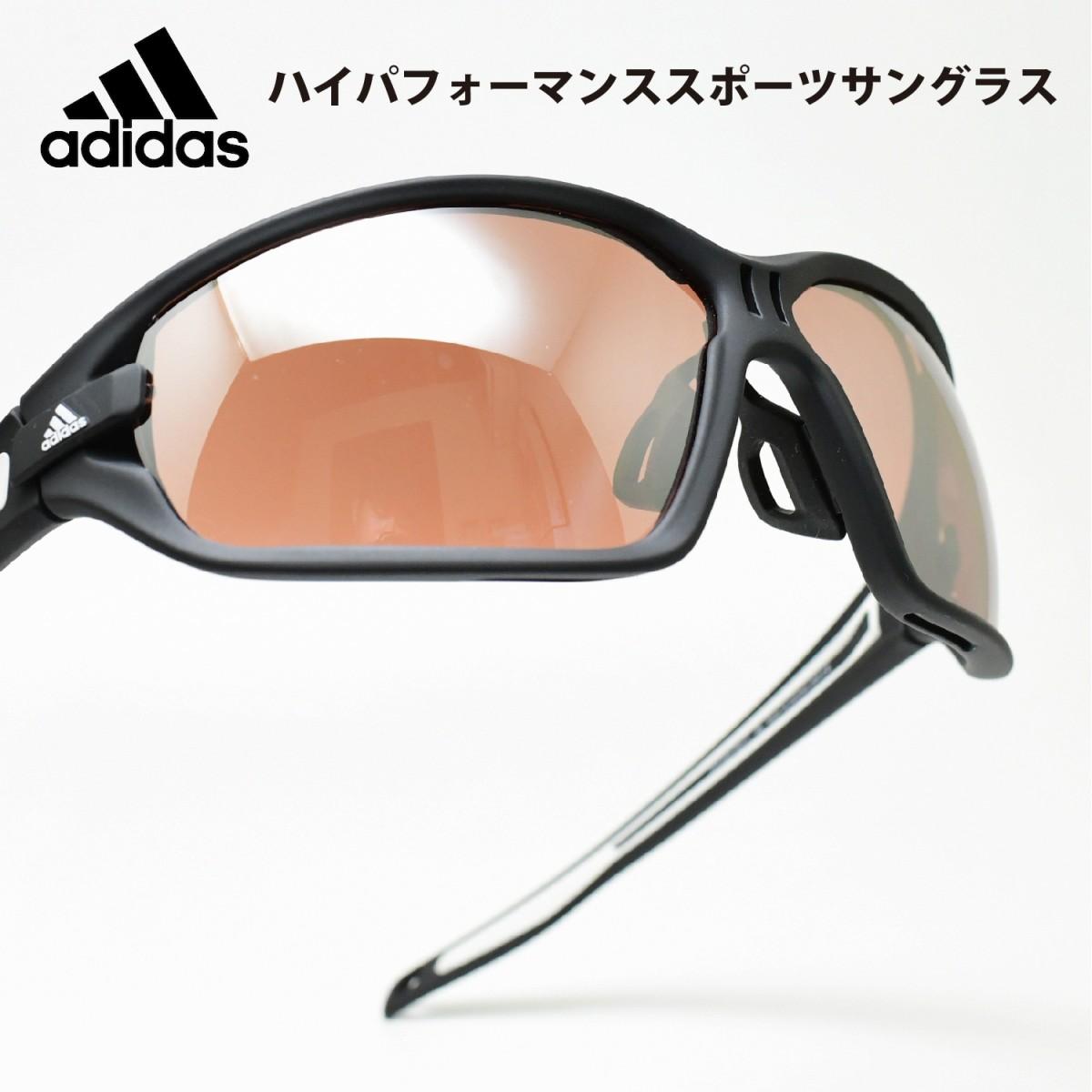 adidas アディダスevileye evo L イービルアイ エボ Lマットブラック/LSTアクティブSアウトレットSALE価格!!