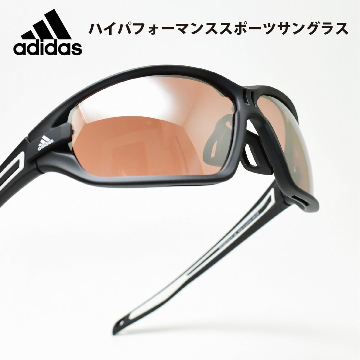 adidas アディダスevileye evo S イービルアイ エボ Sマットブラック/LSTアクティブSアウトレットSALE価格!!