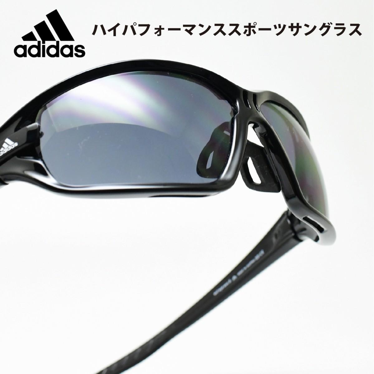 adidas アディダスevileye evo S イービルアイ エボ Sシャイニーブラック/グレーアウトレットSALE価格!!