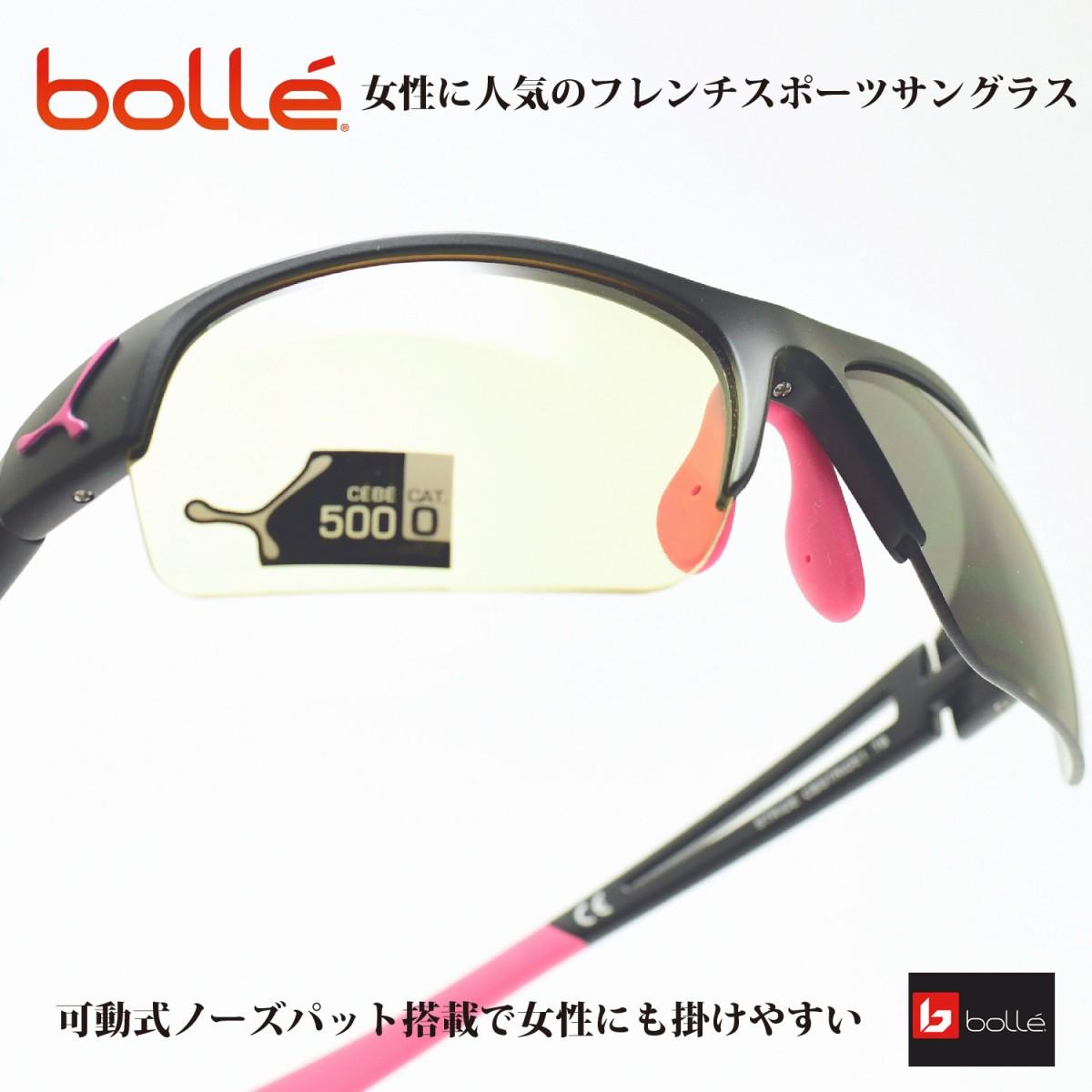 CEBE STRIDE セベ ストライドMAT BLACK MAGENTA/GREY&YELLOWメガネ 眼鏡 めがね メンズ レディース おしゃれ ブランド人気 おすすめ フレーム 流行り 度付き レンズ サングラス