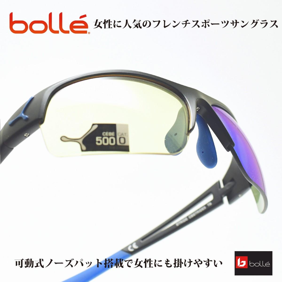 CEBE STRIDE セベ ストライドMAT BLACK BLUE/YELLOW&GREY BLUE FLASH MIRRORメガネ 眼鏡 めがね メンズ レディース おしゃれ ブランド人気 おすすめ フレーム 流行り 度付き レンズ サングラス
