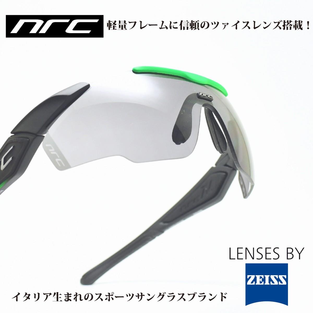 nrc エヌアールシー X1DARKRIDE/GRAY CARBON MIRRORメガネ 眼鏡 めがね メンズ レディース おしゃれ ブランド人気 おすすめ フレーム 流行り 度付き レンズ サングラス