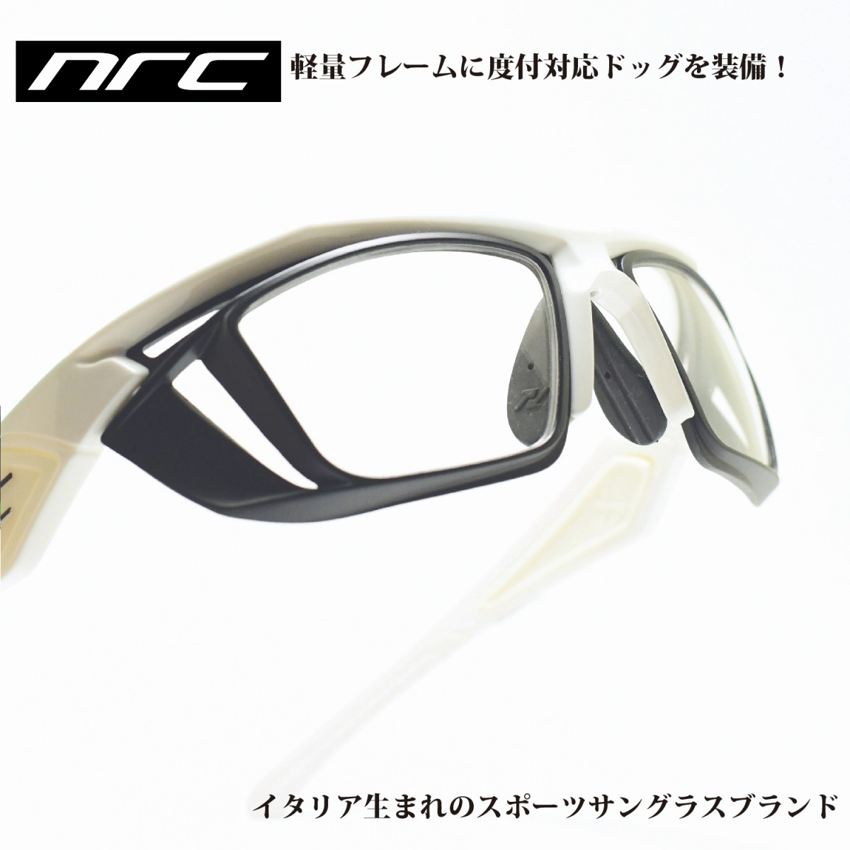 nrc エヌアールシー X5 DOCSTELVIO/OPTICAL DOCメガネ 眼鏡 めがね メンズ レディース おしゃれ ブランド人気 おすすめ フレーム 流行り 度付き レンズ サングラス