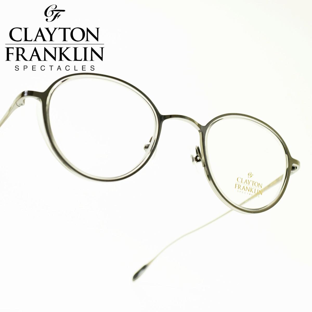 CLAYTON FRANKLIN クレイトンフランクリン627SS AS/GR(アンティークシルバー グレー/デモレンズ)メガネ 眼鏡 めがね メンズ レディース おしゃれブランド 人気 おすすめ フレーム 流行り 度付き レンズ