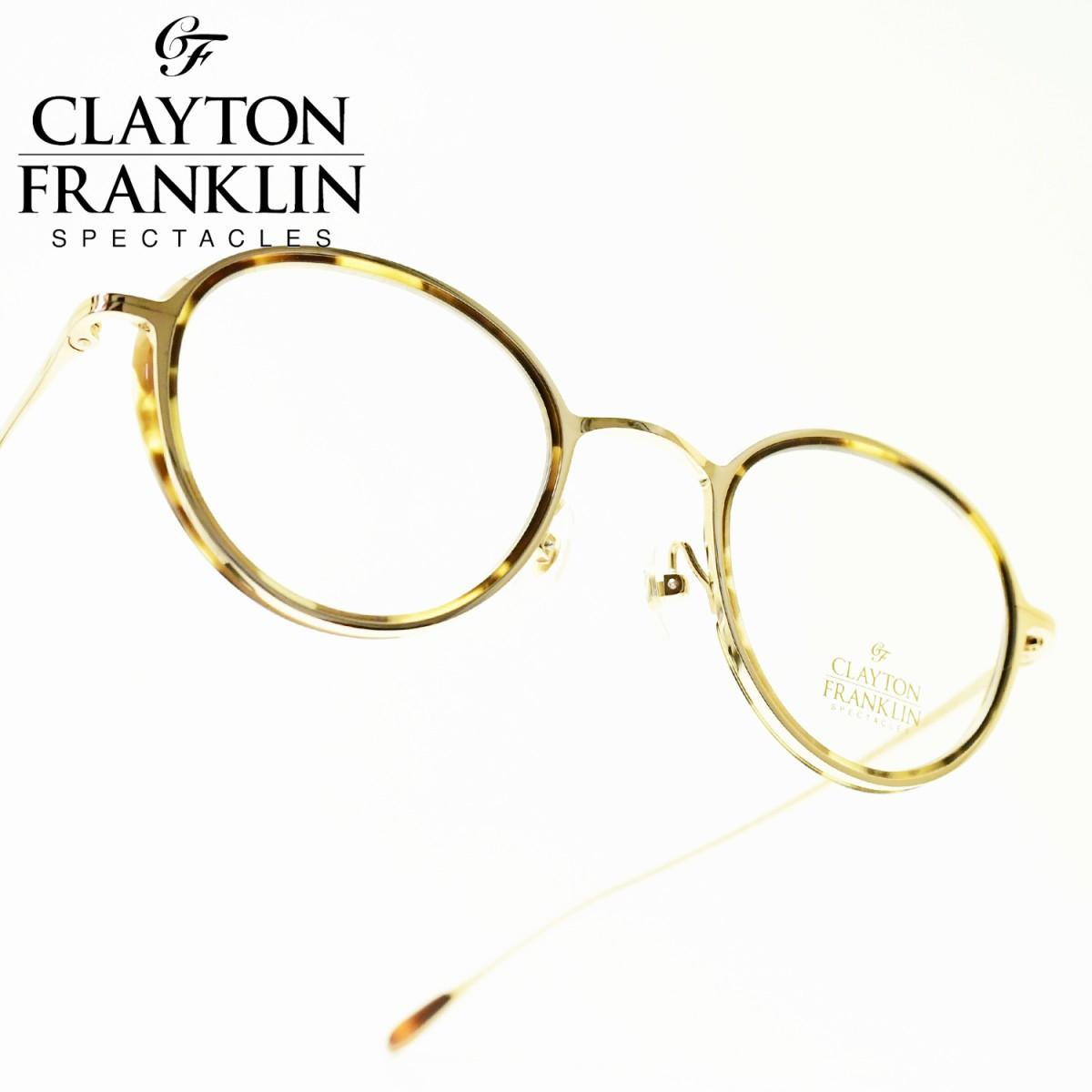 CLAYTON FRANKLIN クレイトンフランクリン627SS GP/BT(ゴールド ブラウントートイズ/デモレンズ)メガネ 眼鏡 めがね メンズ レディース おしゃれブランド 人気 おすすめ フレーム 流行り 度付き レンズ