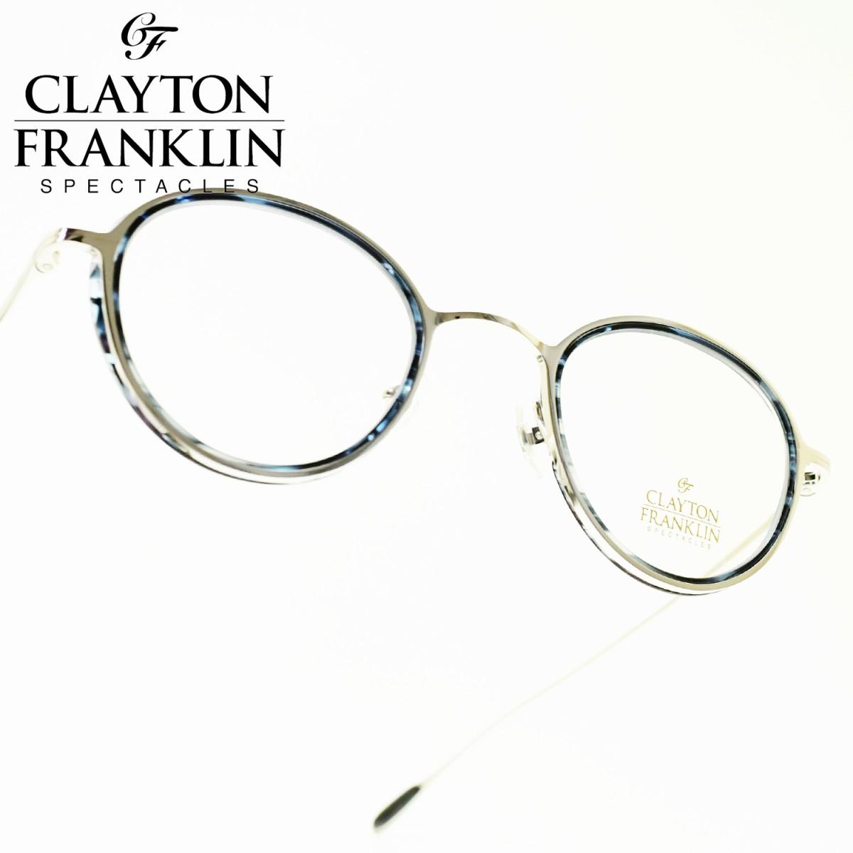 CLAYTON FRANKLIN クレイトンフランクリン627SS SL/BLS(シルバー ブルーササ/デモレンズ)メガネ 眼鏡 めがね メンズ レディース おしゃれブランド 人気 おすすめ フレーム 流行り 度付き レンズ