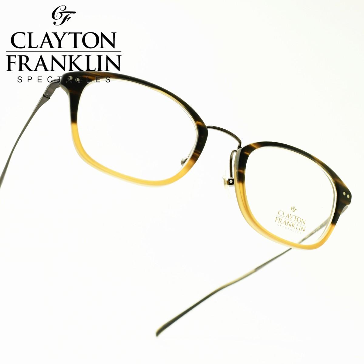 CLAYTON FRANKLIN クレイトンフランクリン628 MHB(マットブラウンハーフ/デモレンズ)メガネ 眼鏡 めがね メンズ レディース おしゃれブランド 人気 おすすめ フレーム 流行り 度付き レンズ