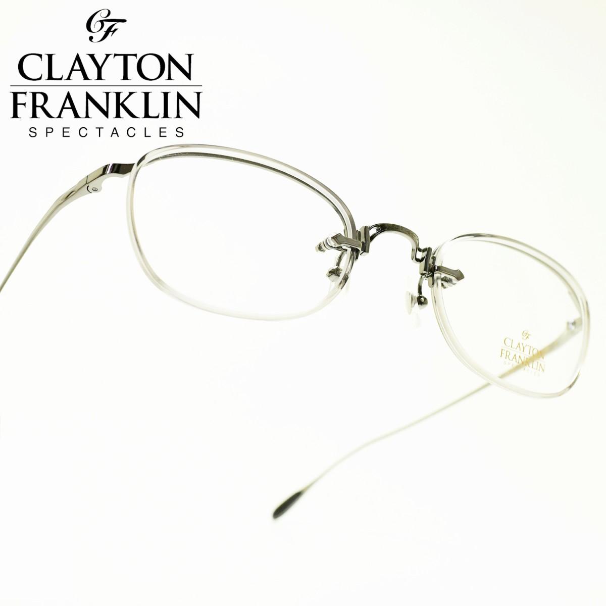 CLAYTON FRANKLIN クレイトンフランクリン629 AS/GR(アンティークシルバー グレー/デモレンズ)メガネ 眼鏡 めがね メンズ レディース おしゃれブランド 人気 おすすめ フレーム 流行り 度付き レンズ