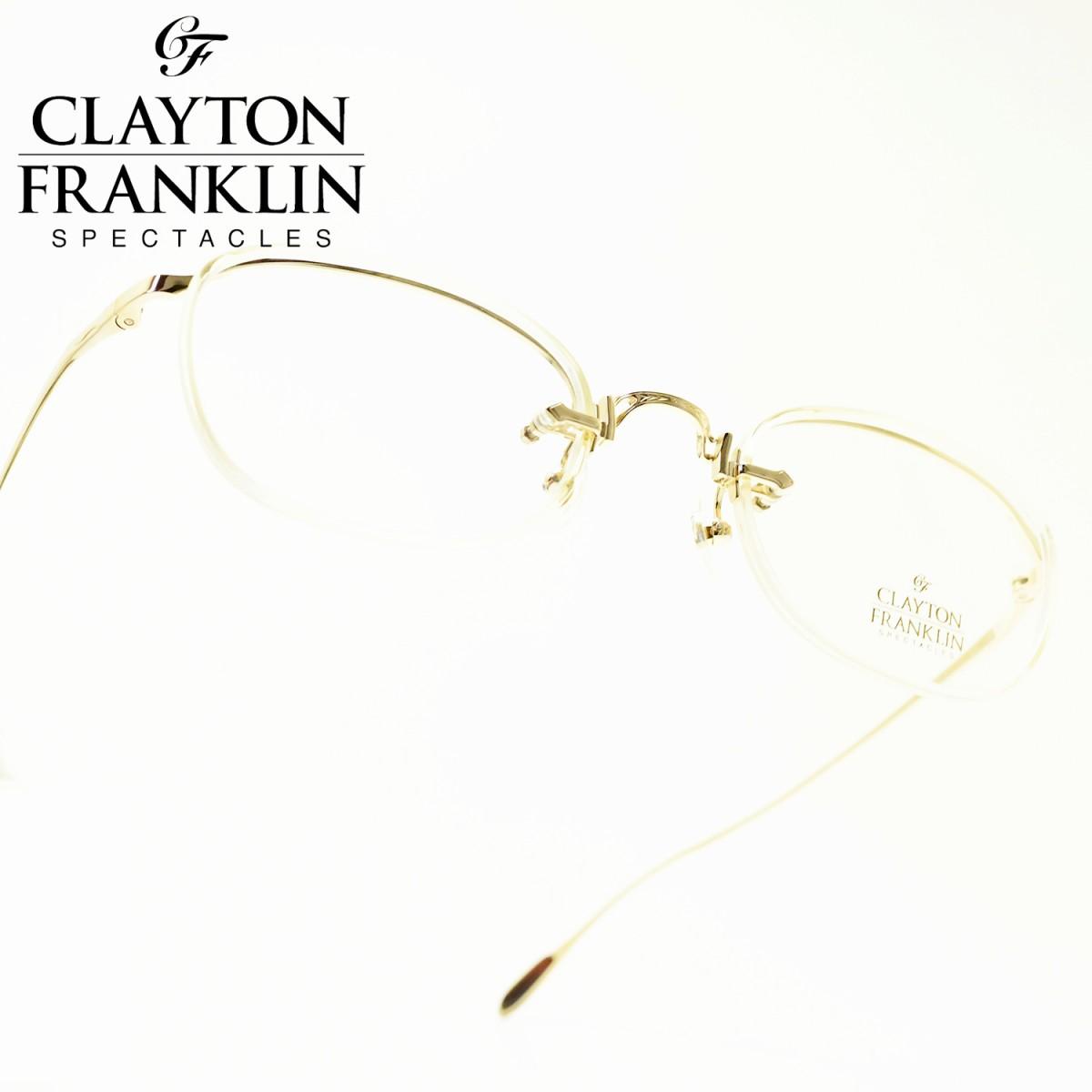CLAYTON FRANKLIN クレイトンフランクリン629 GP/LA(ゴールド クリア/デモレンズ)メガネ 眼鏡 めがね メンズ レディース おしゃれブランド 人気 おすすめ フレーム 流行り 度付き レンズ