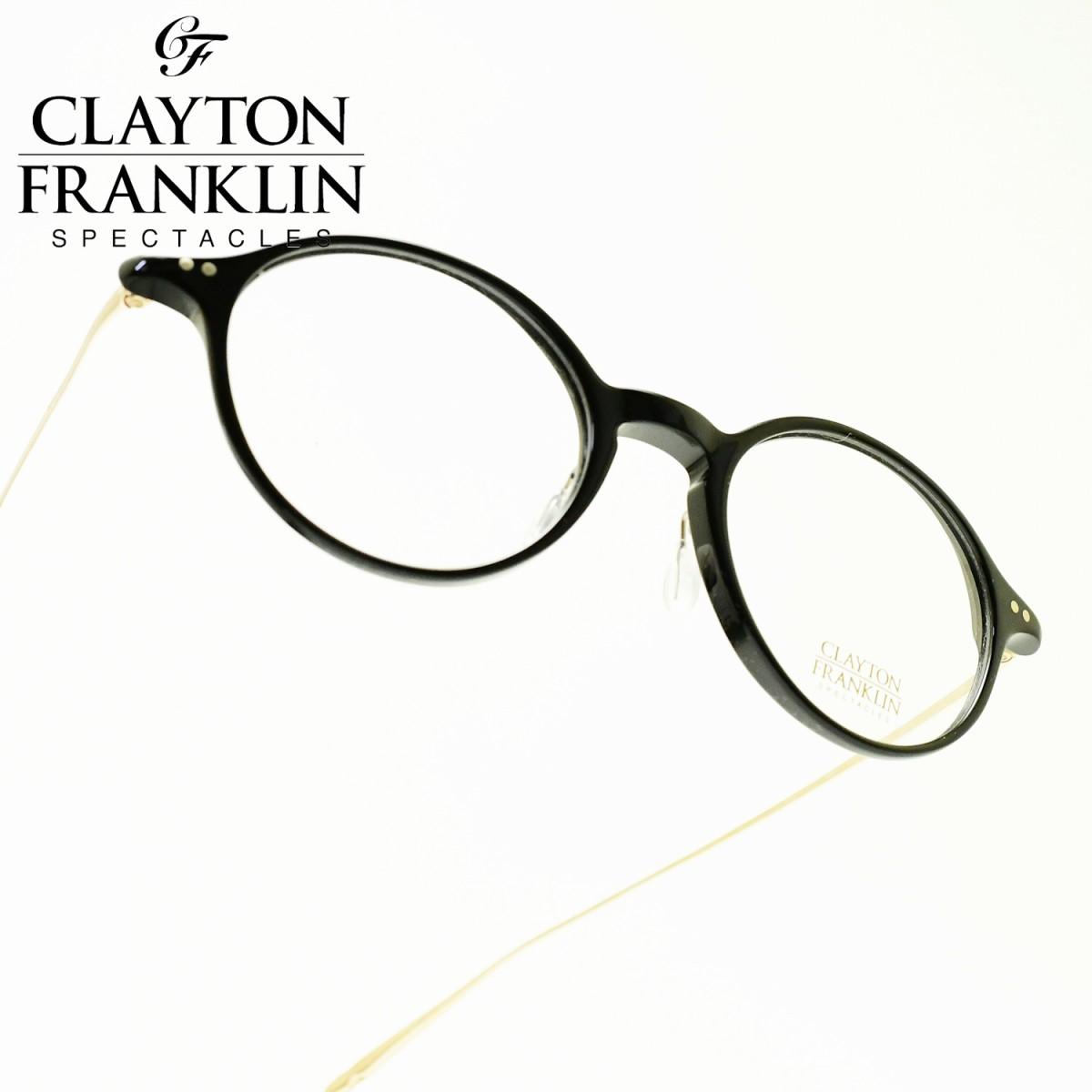 CLAYTON FRANKLIN クレイトンフランクリン766 BK(ブラック/デモレンズ)綾瀬はるか ベンザブロック CM着用 メガネメガネ 眼鏡 めがね メンズ レディース おしゃれブランド 人気 おすすめ フレーム 流行り 度付き レンズ