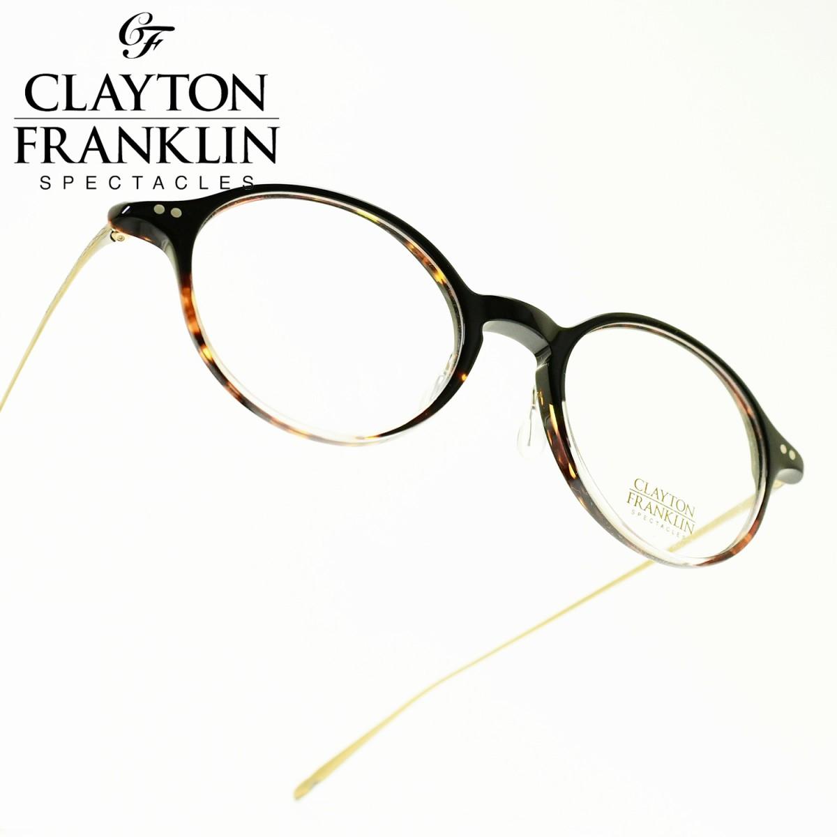 CLAYTON FRANKLIN クレイトンフランクリン766 BKDH(ブラックデミハーフ/デモレンズ)メガネ 眼鏡 めがね メンズ レディース おしゃれブランド 人気 おすすめ フレーム 流行り 度付き レンズ