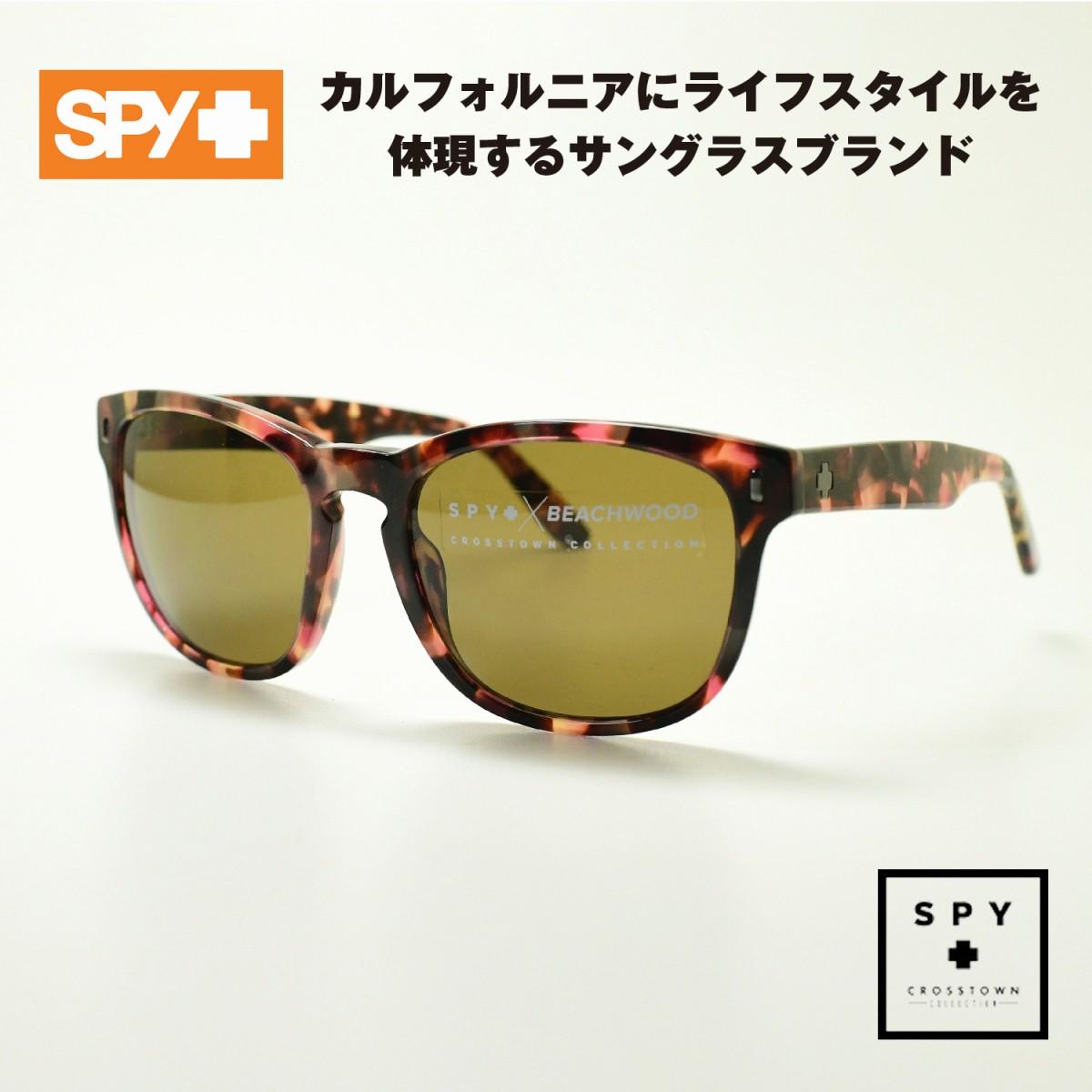 SPY スパイBEACHWOOD ビーチウッド(チェリーウッド/ブロンズ)