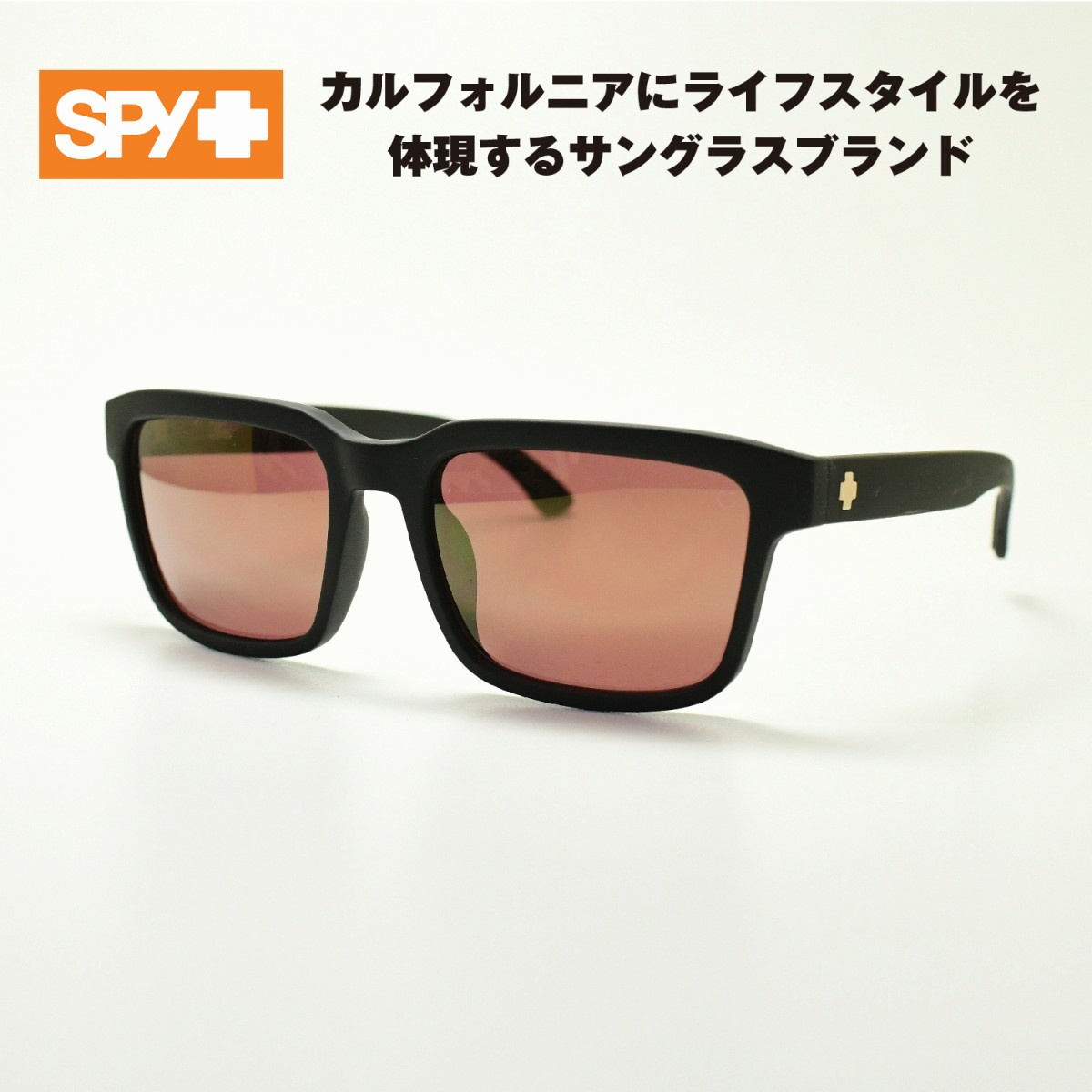 SPY スパイHELM2 ヘルム2(マットブラック/ブロンズ ゴールドミラー)