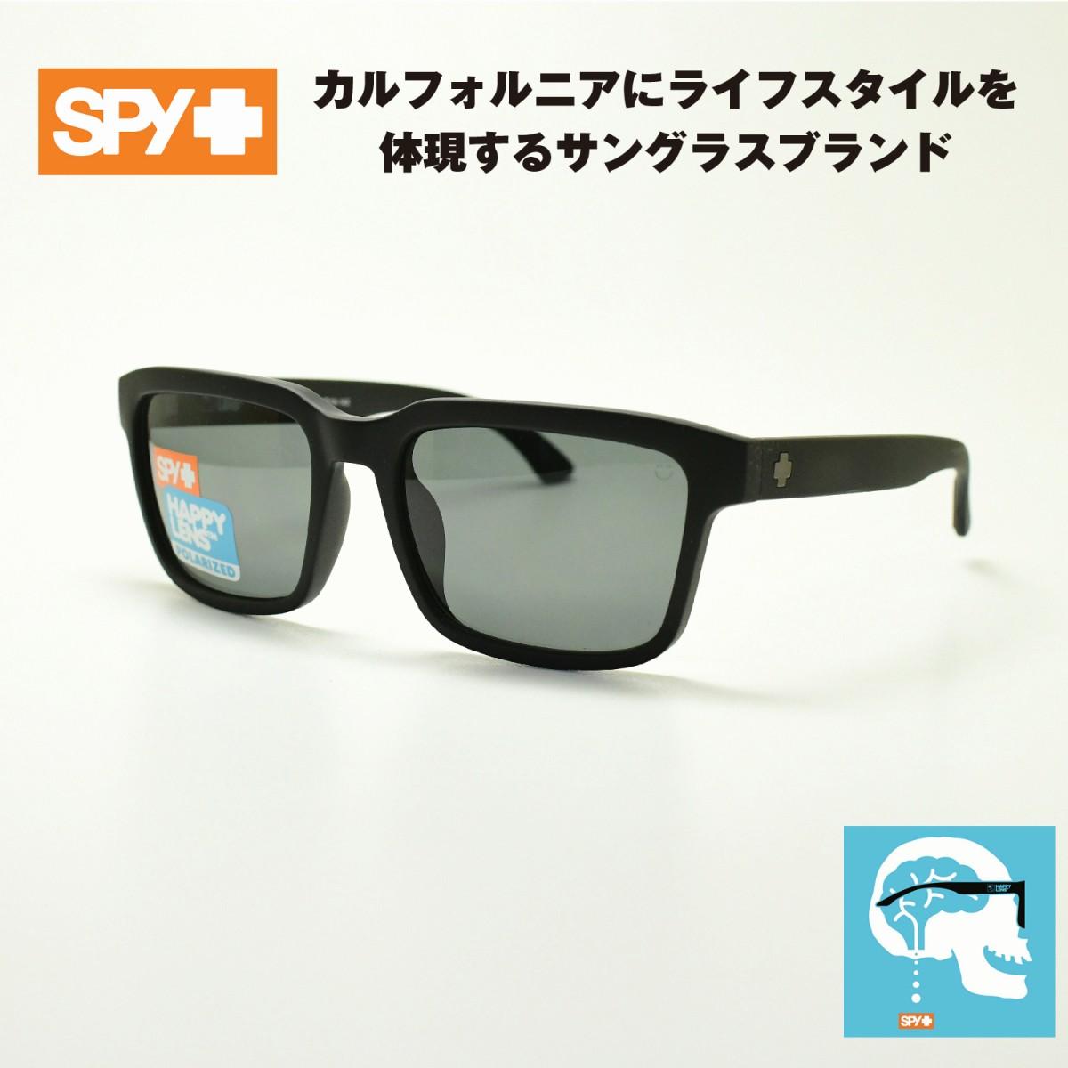 SPY スパイHELM2 ヘルム2(マットブラック/グレーグリーン偏光)