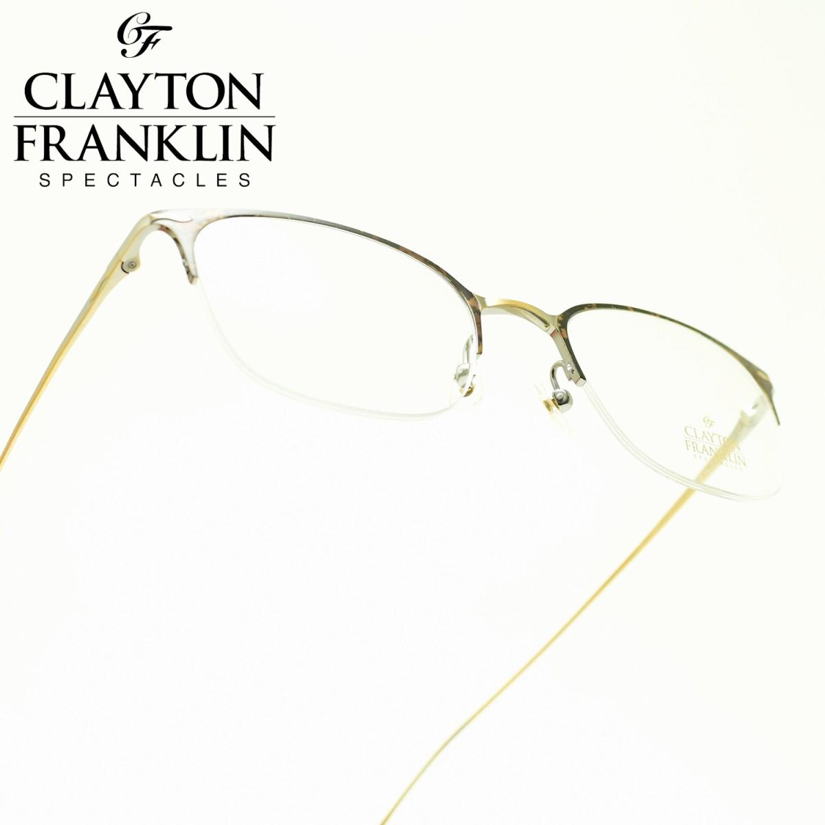 CLAYTON FRANKLIN クレイトンフランクリン634 AGP(アンティークゴールド/デモレンズ)メガネ 眼鏡 めがね メンズ レディース おしゃれブランド 人気 おすすめ フレーム 流行り 度付き レンズ