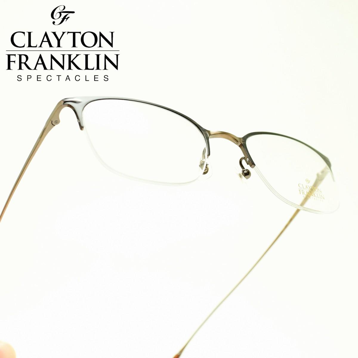 CLAYTON FRANKLIN クレイトンフランクリン634 BR(ブラウン/デモレンズ)メガネ 眼鏡 めがね メンズ レディース おしゃれブランド 人気 おすすめ フレーム 流行り 度付き レンズ