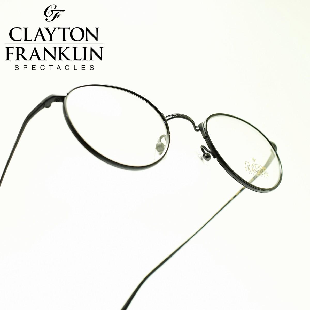 CLAYTON FRANKLIN クレイトンフランクリン635 MBK(マットブラック/デモレンズ)メガネ 眼鏡 めがね メンズ レディース おしゃれブランド 人気 おすすめ フレーム 流行り 度付き レンズ